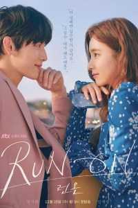 Run On (2020) Season 1 Korean Drama