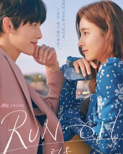 Run On (2020) Season 1 Episode 1 - 16 Korean Drama