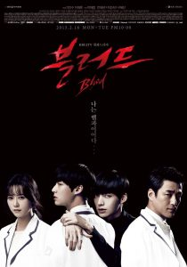 Blood (2015) Season 1 Episode 1 - 20 Korean Drama