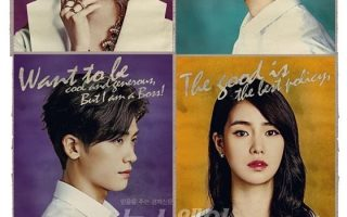 High Society Season 1 Episode 1 – 16 (Complete) (Korean Drama)