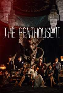 The Penthouse Season 2 Episode 1 (S02E01) Korean Drama