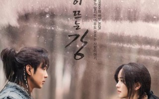 River Where the Moon Rises Season 1 Episode 1 – 24 (Korean Drama)
