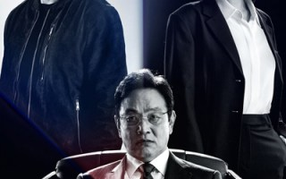 Times (2021) Season 1 Episode 1 (S01E01) Korean Drama