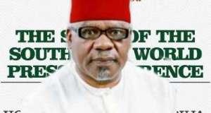Chief Willy Ezugwu President of SERG