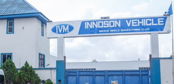 IVM Innoson Vehicle Manufacturing Company Limited