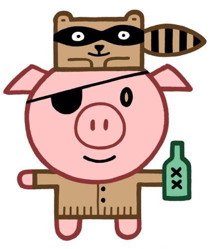 Pig's Eye Mascot