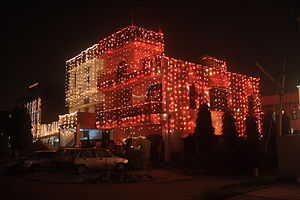 English: Private house with lights during Diwa...
