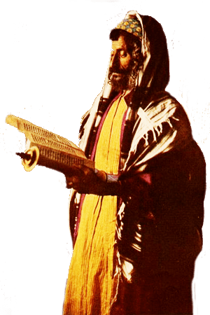 Yemeni in Traditional Garb - Judaism