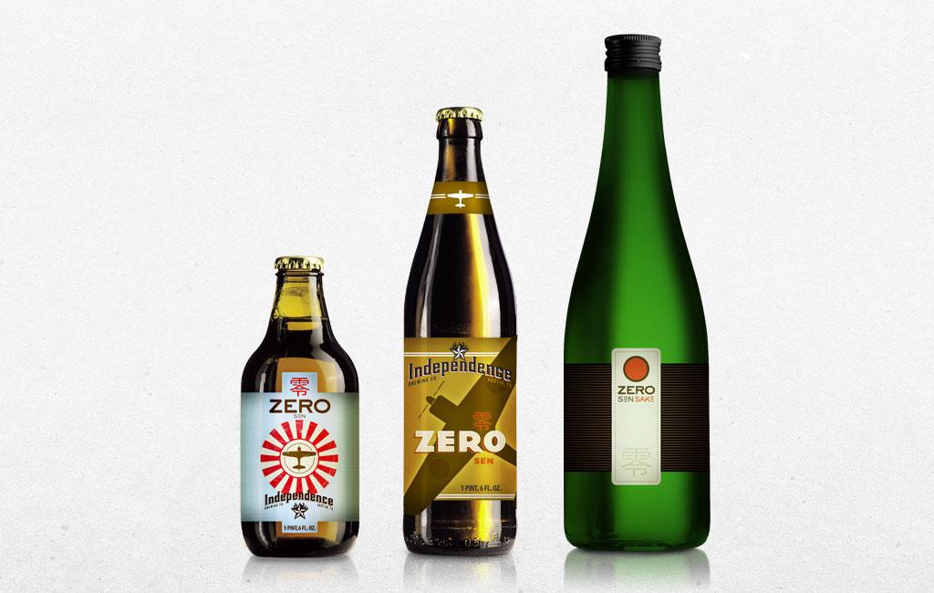 uchi-bottles