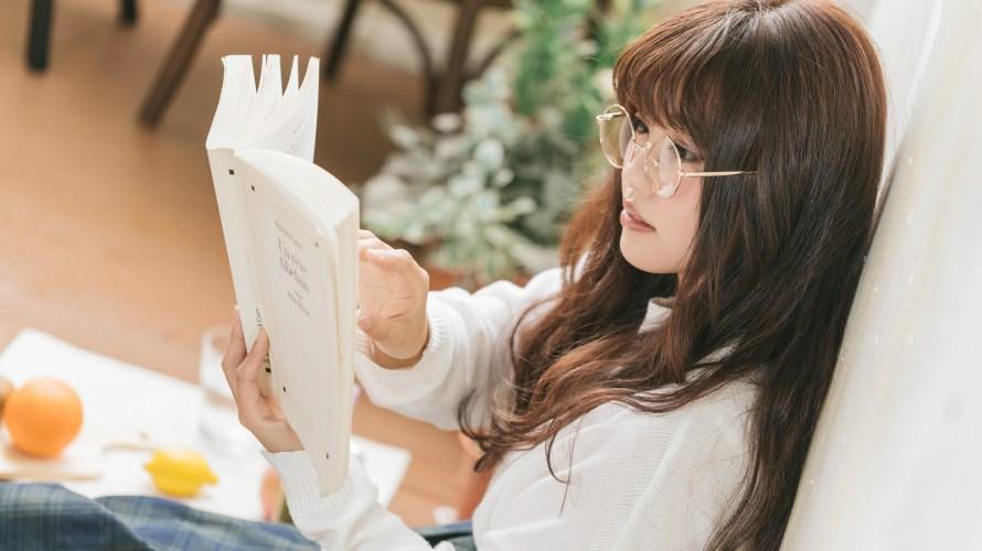 日本の社会人は先進国で一番勉強しない!生涯学習、自己投資の時代