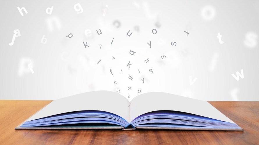 名言に教わる「学び」の考え方と成功するために必要な1つの才能とは?