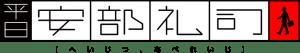 index_tit