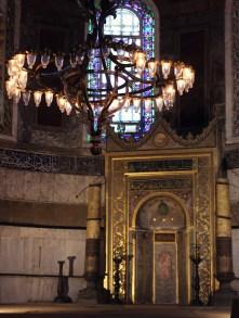 Inside Aya Sofia