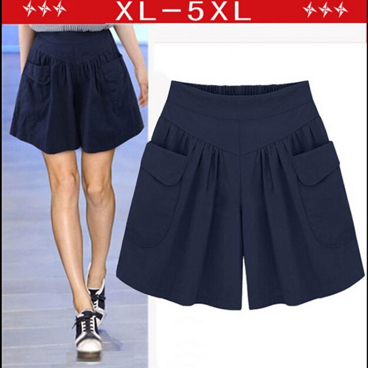 Stylish Loose Khaki High Waist ShortsShorts