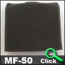 MF-50スポンジフィルター