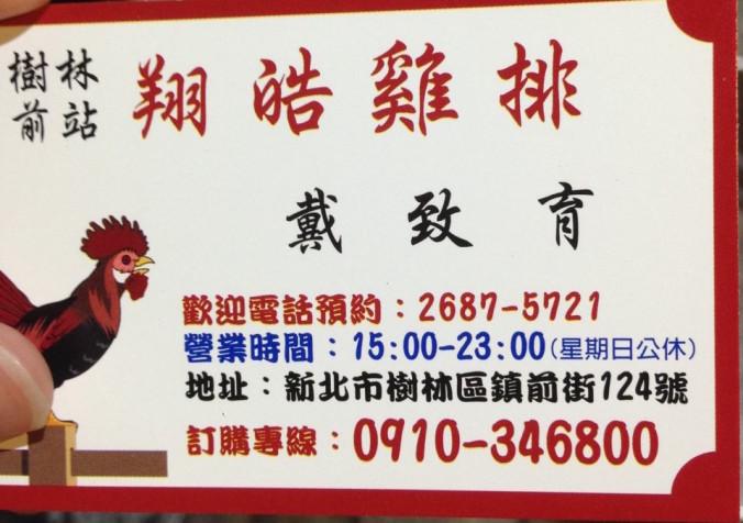 SP-chicken-card