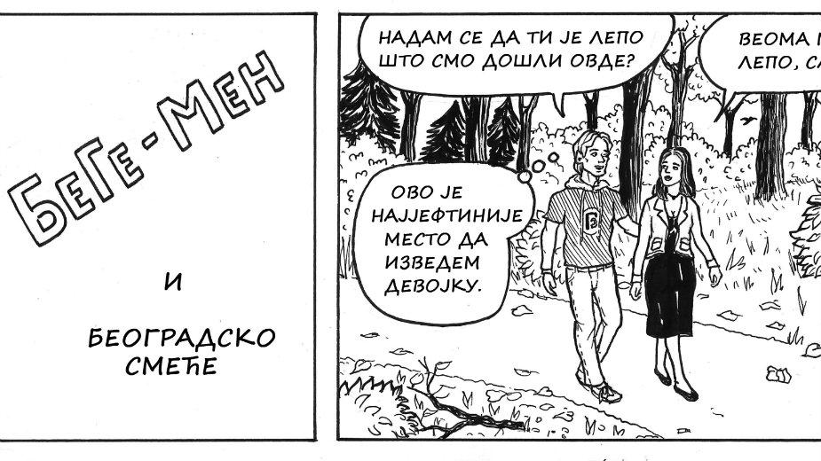 beogradsko smece stripblog