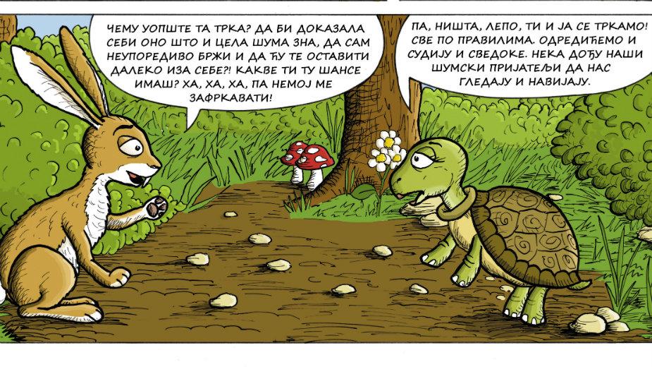 kornjaca i zec stripblog