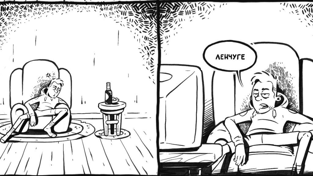 bosko stripblog