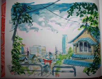 Rémi Maynègre - Voyage au Japon / Tome 1 - Angoulême 2012