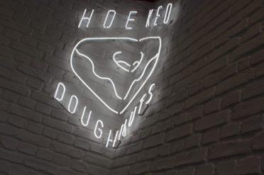 Bron: http://birgitbabbel.be/2017/05/21/persopening-hoeked-doughnuts-hotspot/