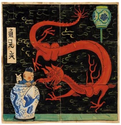 Coverontwerp voor De Blauwe Lotus