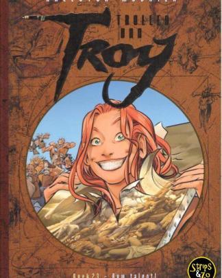 trollen troy hc 23