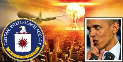 Атомна бомба в ЦРУ (Ленгли)