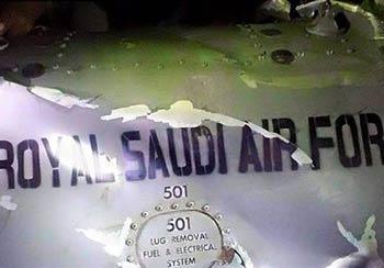 В края на май Израел нанесе ядрен удар по Йемен