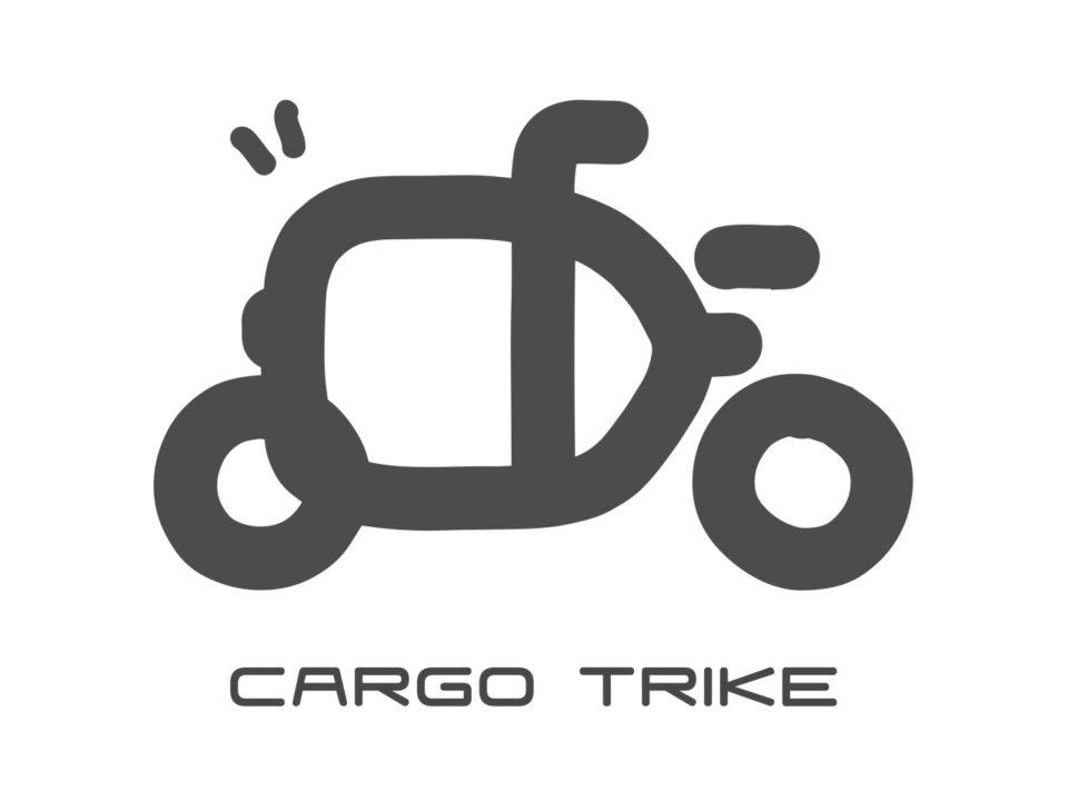 日本から発想するカーゴバイクとは?