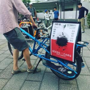 映画『Bikes vs Cars 車社会から自転車社会へ』の上映会にSTROKE展示&試乗会5