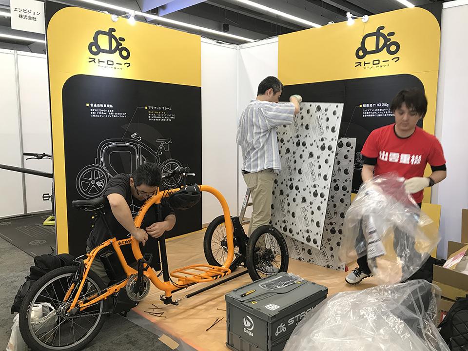 カーゴバイクSTROKEをBicycleCityExpoへ展示09