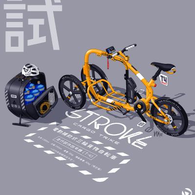 STROKEカーゴトライク(カーゴバイク)試作4号イメージスケッチ