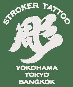 stroker tattoo bangkok