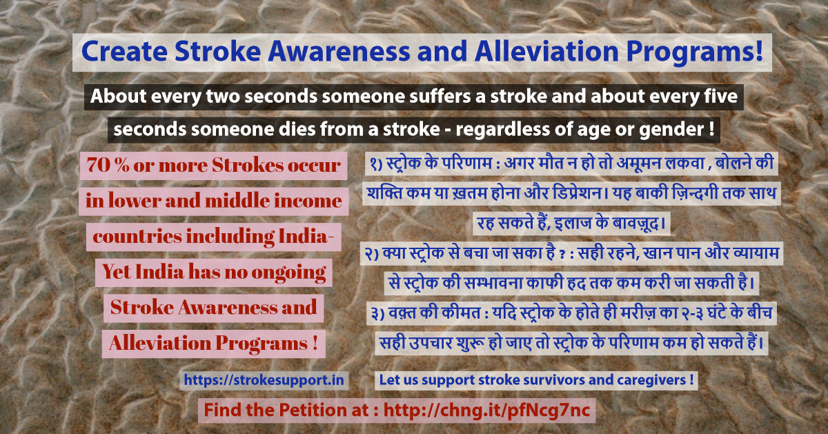 Petition to create Stroke Awareness and Alleviation Programs