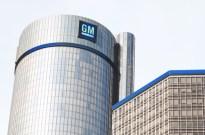 GM Vehicle Recall