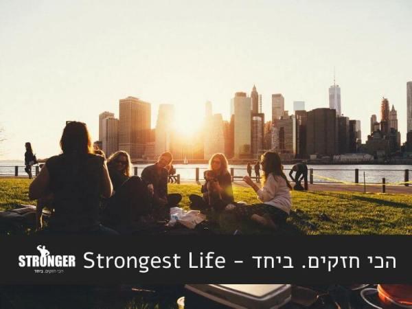 STRONGEST LIFE