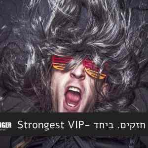 STRONGEST VIP