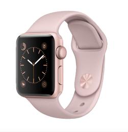 Apple Watch Series 1 in Rose, £269, very.co.uk
