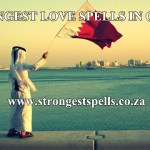 Strongest love spells in Qatar