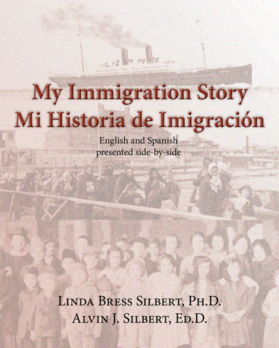 206--My-Immigration-Story--COVER-FULL-SIZE-500h-60