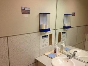 大塚国際美術館・トイレ