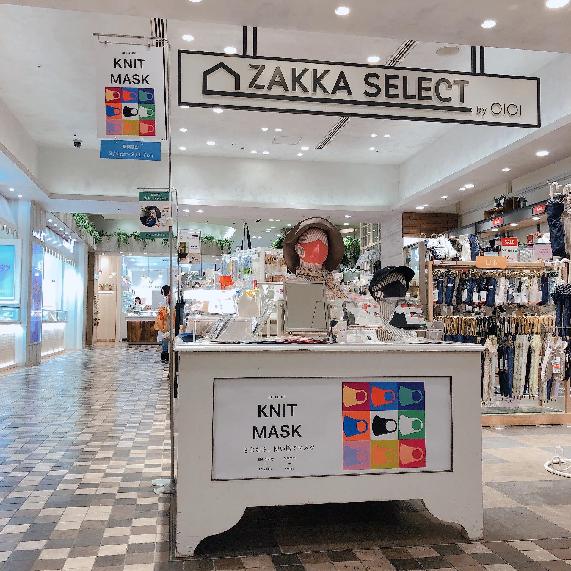 【期間限定】新宿マルイ本館1階にてPOP UP SHOP OPEN中!