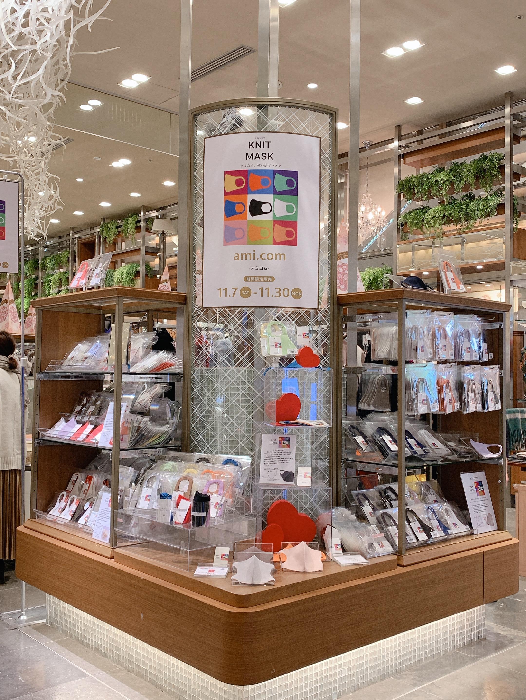 【期間限定】有楽町マルイpop up shop!!-2020.10.24-