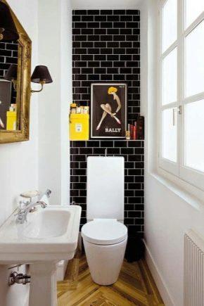плитка в туалете дизайн фото 3