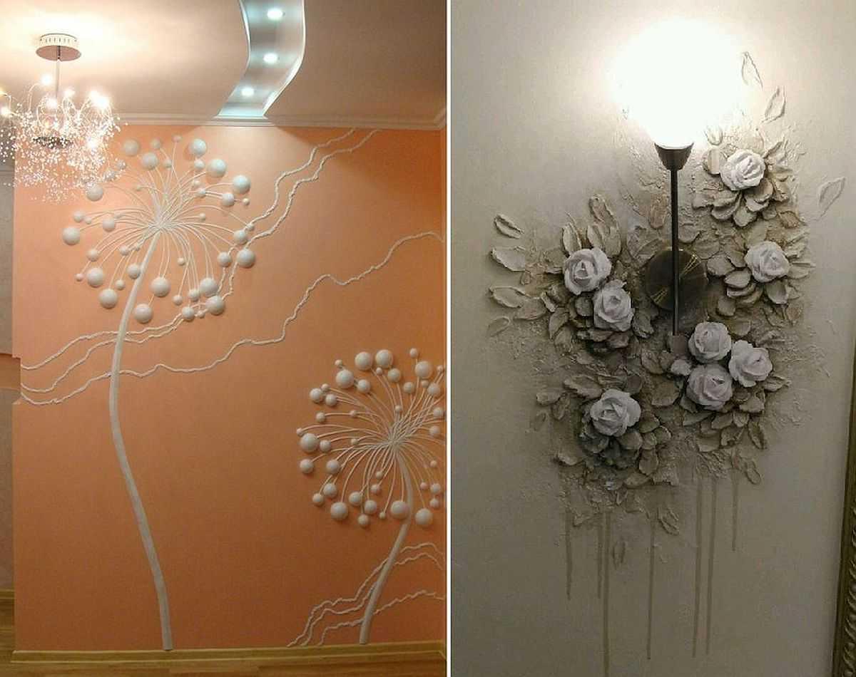 барельефы цветов на стене фото решили использовать