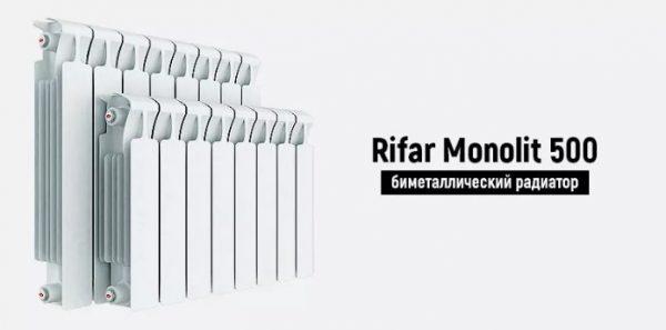 Rifar Monolit 500