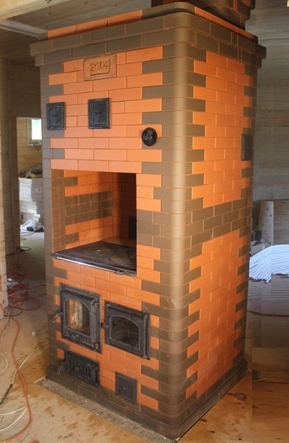The most versatile are heating and cooking furnaces.