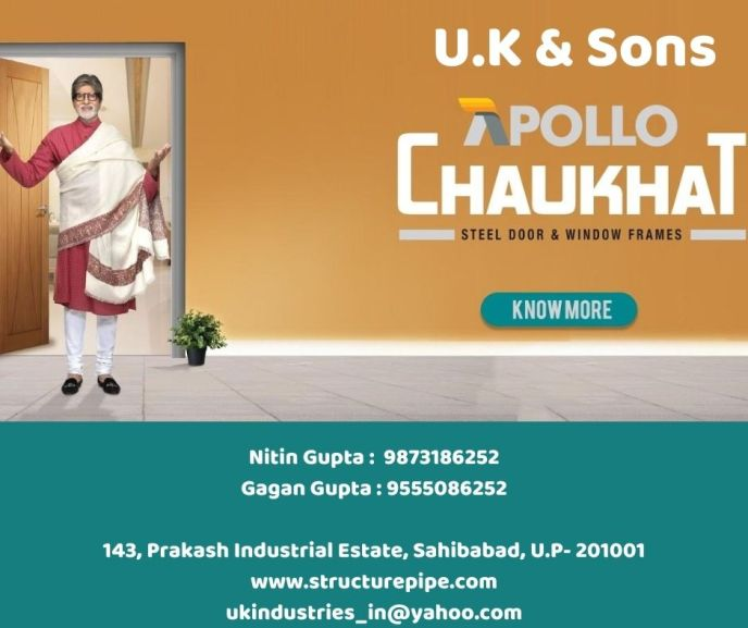 apollo chaukhat, price of chaukhat, dealer of chaukhat, steel chaukhat