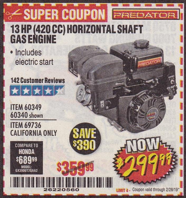 13HP HORIZONTAL SHAFT ENGINE – EXPIRES 2/28/19 – 60349 60340 69736